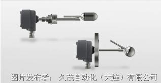 全新设计的水平安装久茂浮球开关-JUMO NESOS R40 LSH