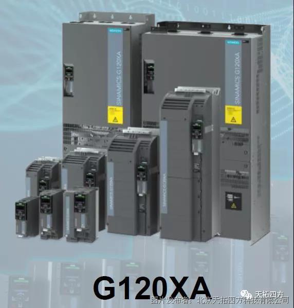 天拓四方解读G120XA,助力OEM客户高效生产