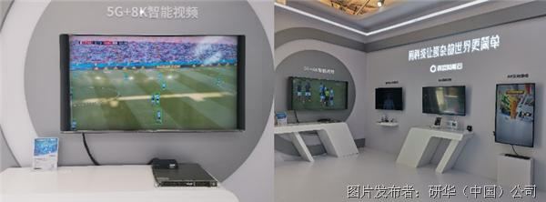 研华科技于2020中国国际服贸会展出最新8K视频影像解决方案