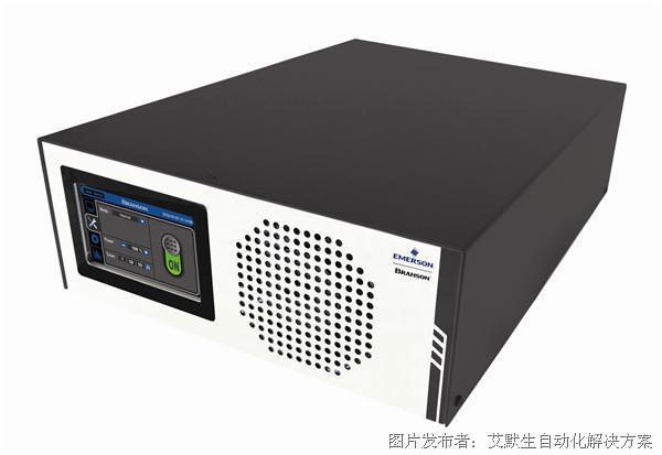   艾默生新型超声波发生器的数字控制功能可实现快速设置和准确操作