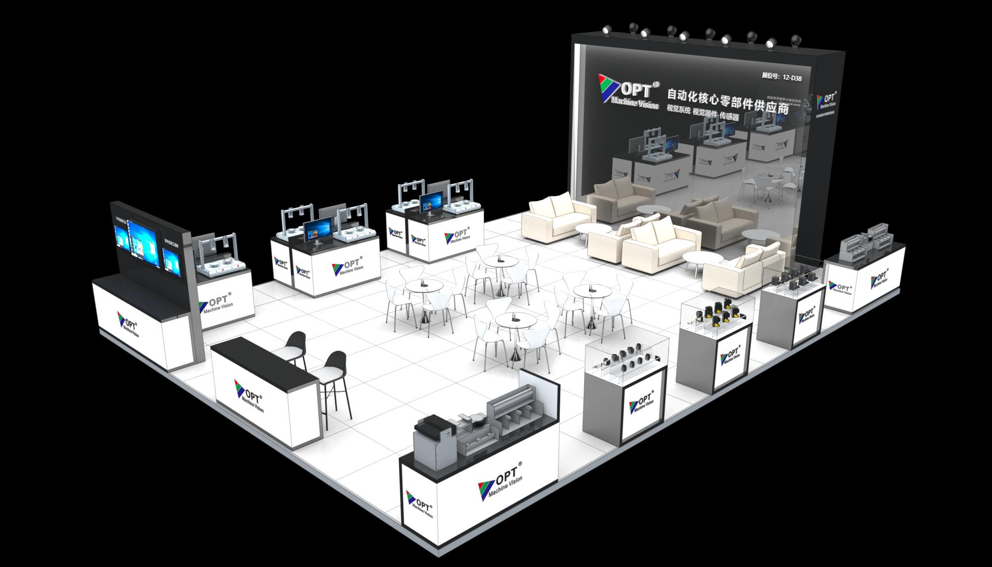 展会预告 | SciSmart线下体验将亮相SCIIF 2020,带您轻松体验SCI视觉软件