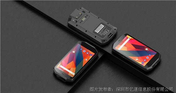 你觉得三防手持终端(PDA)很便宜?其实它也曾经很贵