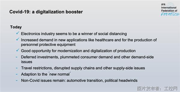 协作应用驱动更加智能的数字化未来