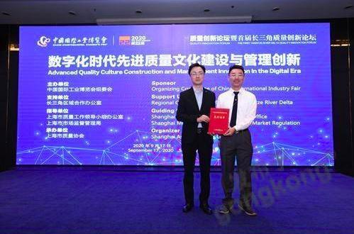 """欧姆龙(上海)有限公司首获 """"质量技术奖"""""""