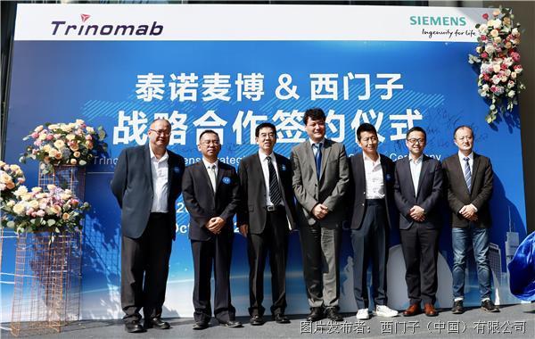 西门子助力泰诺麦博打造数字化工厂