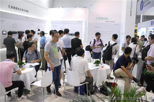 【市场动态】2020年上海工博会和汇辰自动化之间的那些事