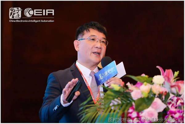 论道智能制造 台达出席CEIA第五十三届中国电子智能制造高峰论坛
