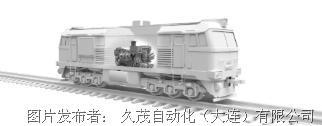 久茂发布柴油动力行业创新产品