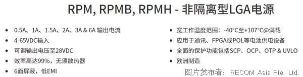 采用3DPP封装提高功率密度