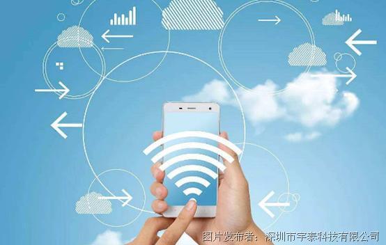 整天连Wi-Fi的你,该了解Wi-Fi与WLAN的区别了!