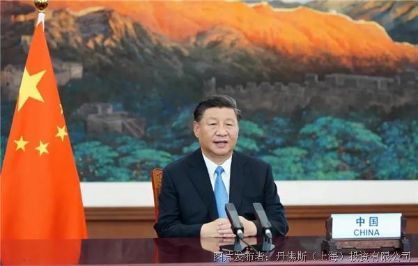 中国确定2060年碳中和目标, 丹佛斯在行动