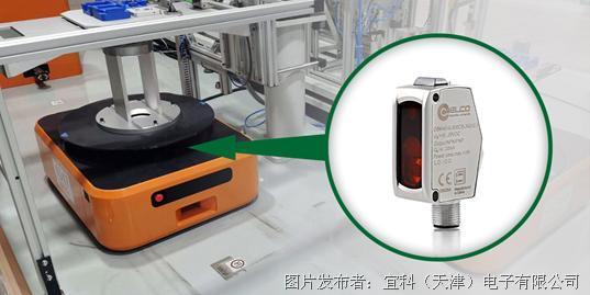 精确有序,分毫不差 | OSM40高性能光电传感器助力AGV智能化升级