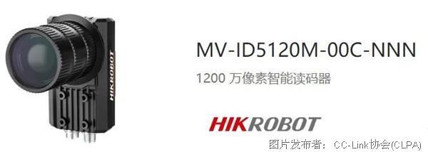 海康机器人ID5000系列智能读码器通过SLMP一次性测试