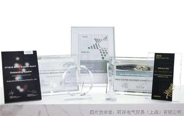 恭贺   西门子中国首座原生数字化工厂顺利封顶!