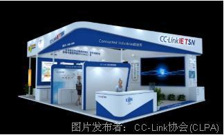 小长假结束,来华南国际工博会CC-Link协会展台打卡