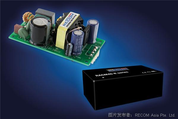 RECOM-获得医规认证的微型AC/DC电源