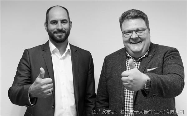 穆尔电子集团新成员:Data Panel GmbH