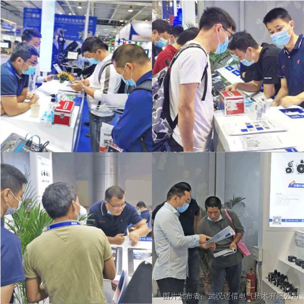 DME中国[东莞]机床展 | 迈信电气全新一代伺服电机助力机床行业智能化转型