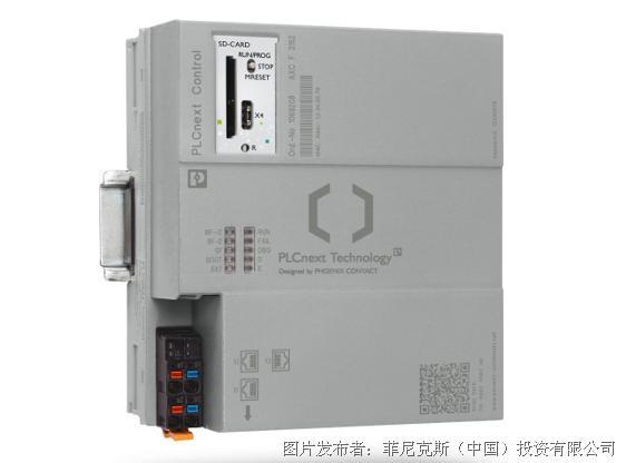 新品速递 | PLCnext 控制器AXC 3152