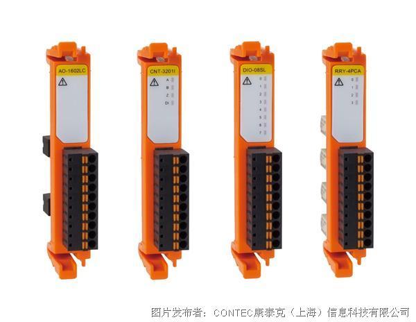 康泰克最新推出CONPROSYS™ nano系列4种I/O模块