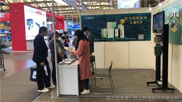 2020 CeMAT ASIA 精彩回顧