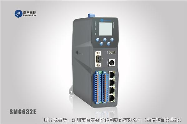 雷赛控制SMC632E高性能总线运动控制器