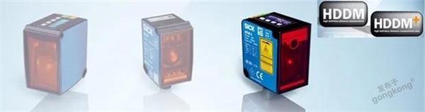 小身材,大能量 | DT50-2 Pro中距离激光测距的封神之作!