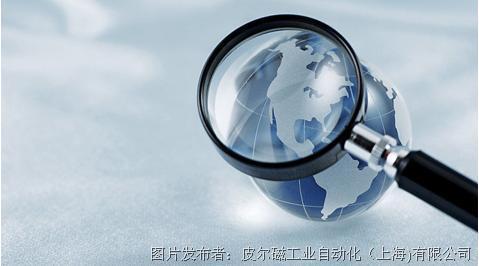 皮尔磁:全球化思维,本地化行动