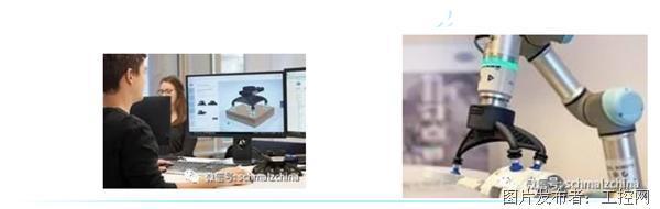 """施迈茨新""""玩具"""":带你体验3D打印的""""冲浪乐趣"""""""