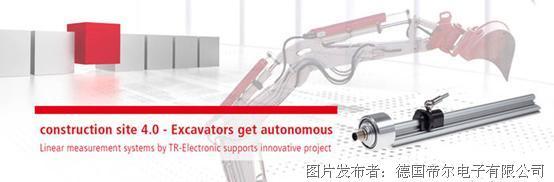 TR-Electronic磁致伸缩线性位移测量系统支持创新项目