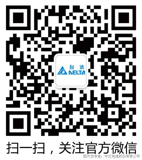 台达一站式智慧及绿建筑服务 为台湾交大产学合作创新基地致远楼加值