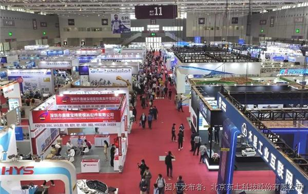 DMP工博会丨东土科技以软件定义重塑制造未来