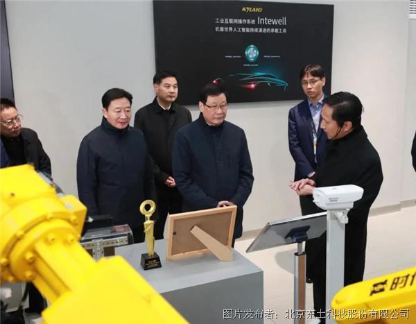 湖北省委书记应勇调研东土科技宜昌工业互联网产业园
