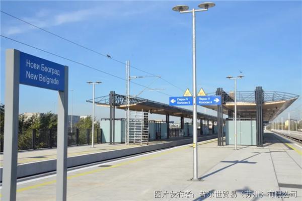 """加入""""一带一路"""" 普尔世陪伴中国高铁进军海外市场"""