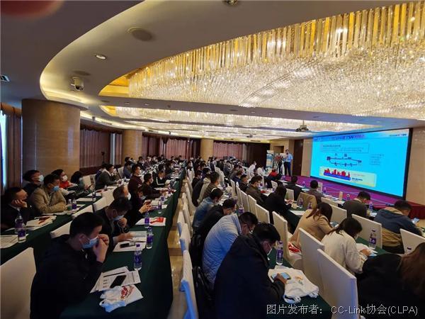 昨天,CC-Link技术研讨会在佛山顺利举办