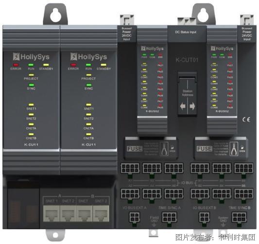 新品速遞!和利時基于安全可信的DCS控制系統