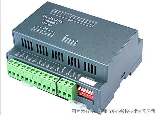 华杰智控HJ1002 Profinet IO扩展模块