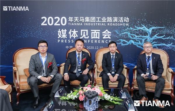 1+1+N:2020天马工业品产品新策略发布媒体见面会