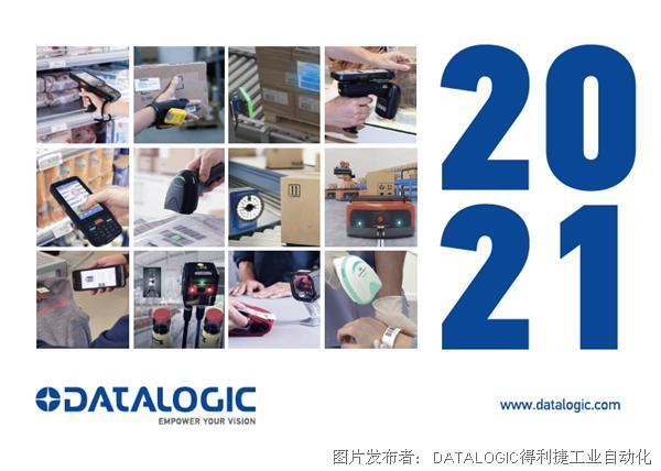 圣诞福利 | 送祝福,赢取属于您的Datalogic得利捷2021新年日历~~
