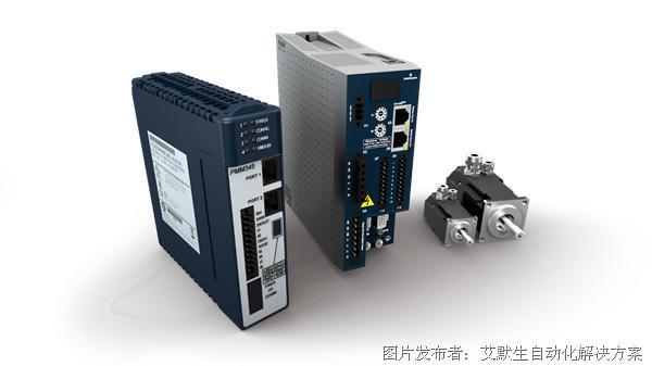 艾默生靈活、可靠、可擴展的全新運動控制產品系列