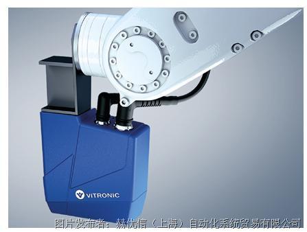 光学检测系统的多协议连接