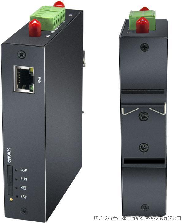 华杰智控HJ8300远程通信模块
