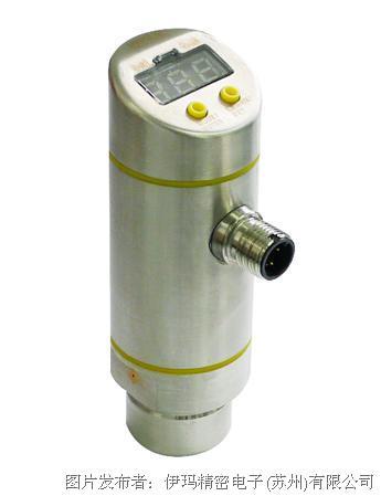 伊玛PE系列防爆型压力传感器 气体和粉体防爆双认证