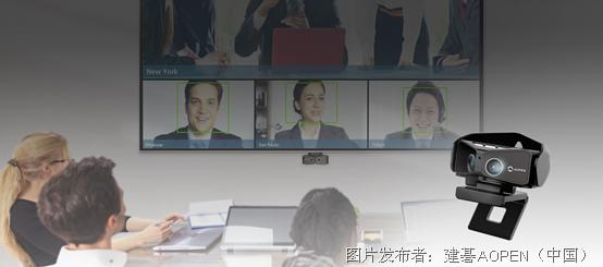 KP180--高清4K 180度广角会议摄像头助力各行业开展高效远程会议