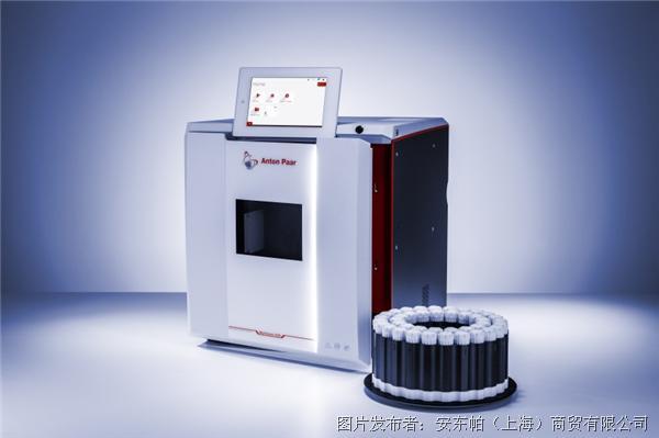 实验室高效工作必备:安东帕Multiwave 5000 24EVAP真空赶酸