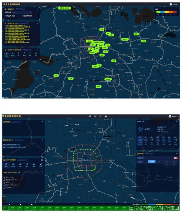 """準全天候通行、智慧監控與智能運維——和利時正打通智慧公路""""任督二脈"""""""