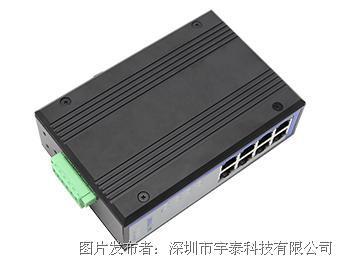宇泰产品研究所| PoE交换机—UT-6408-POE