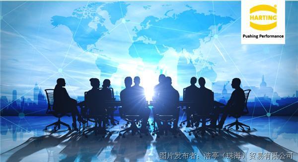 浩亭中国华东区年度经销商会议
