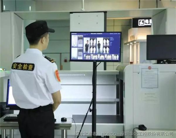 守护地铁乘车安全,华北工控可提供智慧安检系统用计算机产品方案