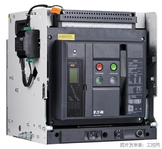 伊頓定制化空氣斷路器 IZM6 專業場景覆蓋成就全新體驗